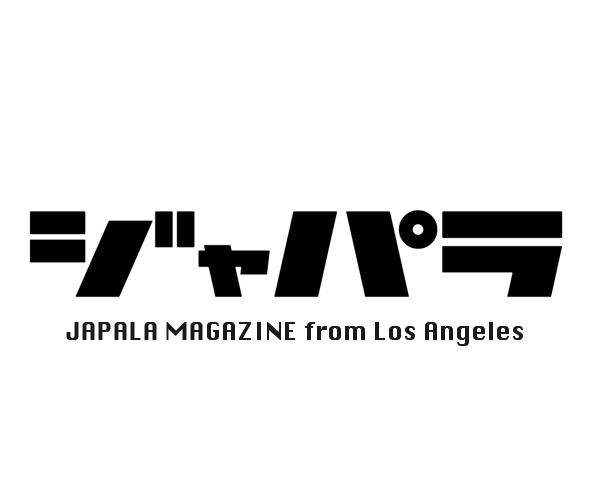 Japala Magazine